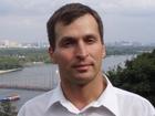 Скачать бесплатно фотографию Репетиторы Репетитор, История, Обществознание 37421293 в Севастополь