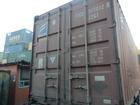 Изображение в Строительство и ремонт Другие строительные услуги Продам 20 футовый контейнер б/у, в наличии в Екатеринбурге 70000