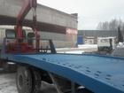 Уникальное фото Эвакуатор Ломаная эвакуаторная платформа (отдельно) 37923490 в Екатеринбурге