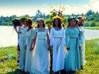 Фото в   * Женский круг для женщин, которые хотят в Екатеринбурге 1000