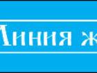 Просмотреть фото Отдам даром - приму в дар Общественный благотворительный фонд примет в дар 38443915 в Екатеринбурге