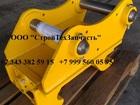 Смотреть foto  Быстросъем Komatsu pw160 pw170, Hyundai 170w 180w от производителя 38511002 в Екатеринбурге
