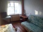 Скачать фото Аренда жилья Сдаётся комната 38635444 в Екатеринбурге