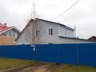 Изображение в Недвижимость Продажа домов Продам обжитой уютный коттедж с мебелью в в Екатеринбурге 6500000