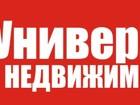 Фото в Услуги компаний и частных лиц Риэлторские услуги * Специализируемся на продаже земельных участков в Екатеринбурге 10000