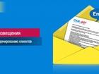 Фотография в Услуги компаний и частных лиц Разные услуги Новая услуга по информированию о статусах в Екатеринбурге 240