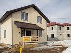 Изображение в Недвижимость Продажа домов Предлагаю Вашему вниманию двухэтажный коттедж в Екатеринбурге 2900000