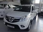 Свежее foto Продажа новых авто Foton Tunland 39281994 в Екатеринбурге