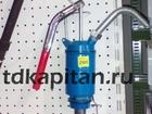 Увидеть foto Разное Насос для бочек FX-19B /масла, гсм, дизельное топливо/ 39849658 в Екатеринбурге