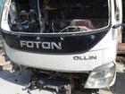 Скачать изображение  продаю кабину на фотон АФ-77G1BJ 39898441 в Екатеринбурге