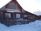 Скачать бесплатно foto  Благоустроенный дом на участке 15 соток, 99 м2, 46205500 в Екатеринбурге