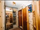 Новое изображение Аренда жилья Сдам комнату в двух комнатной квартире на длительный срок 70326982 в Екатеринбурге