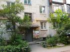 Смотреть изображение  Продам комнату в Центре по улице Бажова, 57 70773135 в Екатеринбурге