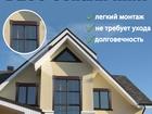 Свежее foto Строительные материалы Фасадный декор из ПВХ от завода Доломит 74466038 в Екатеринбурге