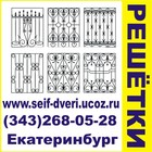Решетки на окна недорого железные сварные решетки