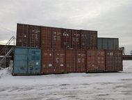 Cдается склад в аренду Сдается контейнеры под склад на территории охраняемой баз