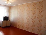 1-комн, квартира в Кольцово, косметический ремонт, освобождена Отличное предложе