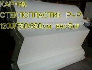 Изготовление Лепнина, Панели 3Д , Вазы, вазоны Изготовление элементов лепнины, б