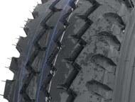 Продам шины 8, 25 R20 Taitong HS268 Дорожка Продам грузовые карьерные шины 8. 25
