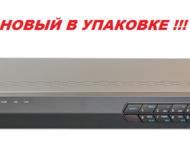 Видеорегистратор novicam PRO TR2116A (ver, 277) NOVIcam PRO TR2116 (версия 277)