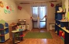 Мини-садик для детей от 1,5 лет, Центр