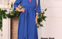 Модная одежда и аксессуары Deseo Style by Darya Mirkina