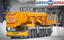 Аренда автокрана Liebherr LTM 1500 г/п 500 тонн, аренда крана 500 тонн