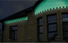 Люминесцентная краска Acmelight Faсade