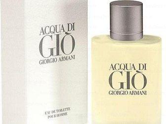 Скачать foto Парфюмерия Giorgio Armani Aqua Di Gio Pour Homme - мужская версия 32525225 в Новосибирске