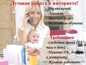 Работа в москве без посредников свежие вакансии свежие вакансии на севере оператор технологических установок