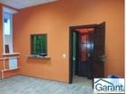 Скачать фотографию Продажа домов Продается свободное помещение 34981244 в Ельце