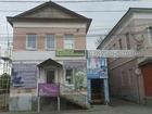 Просмотреть foto Коммерческая недвижимость Продам помещение под офис или магазин по ул, Советская 66484287 в Ельце