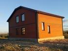 Уникальное фотографию Дома продам дом в д, Трубицино по ул, Полевая 68177521 в Ельце