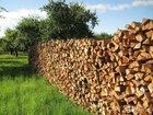 Продаю дрова,колотые