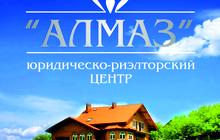 Услуги агенства недвижимости в г, Елец