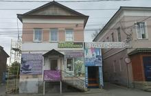 Продам помещение под офис или магазин по ул, Советская