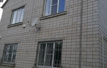 Продам кирпичный дом по ул, Пашкова