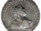 Уникальное foto Коллекционирование продам монету 1742 года и монету полтина 1817 года 33233642 в Ессентуках