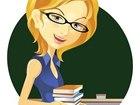 Скачать бесплатно фото Репетиторы Репетиторство по математике в г, Ессентуки 38325988 в Ессентуках