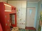 Код объекта 13086.Продам 3-комнатную квартиру в Евпатории!Пр