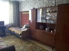 Код объекта 13099.Продам 3-комнатную квартиру в Евпатории!Пр