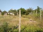 Код объекта12243Продам участок в Евпатории!Продам земельный