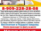 Скачать бесплатно фото Гаражи и стоянки гаражи РАКУШКИ 39584479 в Ливнах