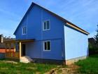 Фотография в Недвижимость Разное Продается новый дом, построенный по современным в Фрязино 3950000