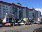 Новое изображение  Продажа помещения 40 кв 34593453 в Гатчине