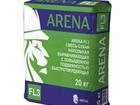 Скачать бесплатно изображение Строительные материалы Сухая смесь выравнивающая для пола ARENA FL3 36591321 в Гатчине