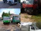 Просмотреть фотографию  Услуги самосвала, Доставка Сыпучих грузов, 68683035 в Гатчине