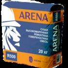 Сухая высокомарочная ремонтная поверхностная смесь Arena r500