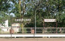 2 комнатная квартира в пгт, Сиверский ул, 67 км