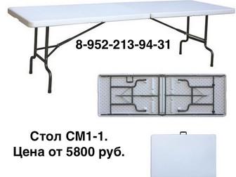 Уникальное foto Столы, кресла, стулья Складные столы для магазинов  37646915 в Гатчине